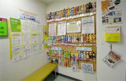 栄養科掲示コーナー